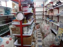 حراج لوازم آشپزخانه در شیپور