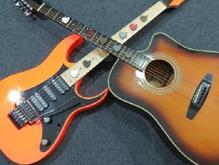 آموزش گیتار الکتریک و کلاسیک در شیپور