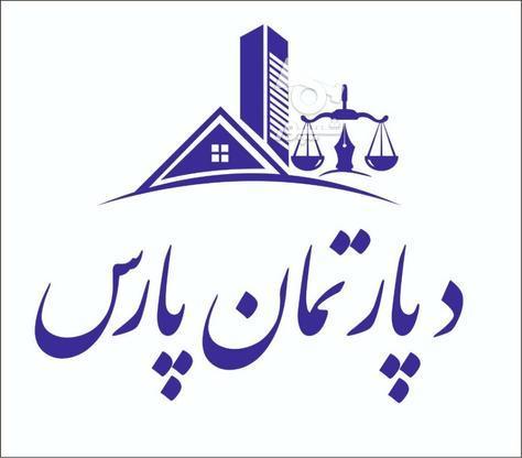 استخدام کارشناس فروش و مشاور حرفه ای و مبتدی در گروه خرید و فروش استخدام در تهران در شیپور-عکس1