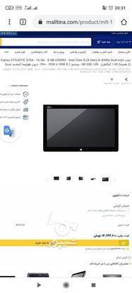 تبلت ویندوزی در گروه خرید و فروش لوازم الکترونیکی در تهران در شیپور-عکس3