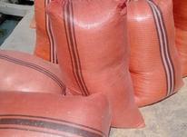 کاه گندم ،کیسه شده،کاه نیشکر در شیپور-عکس کوچک