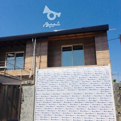 فروش ویلا 132 متر در بابلسر در گروه خرید و فروش املاک در مازندران در شیپور-عکس1
