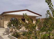 فروش باغ ویلا_ 300 متر _در سهیلیه در شیپور-عکس کوچک