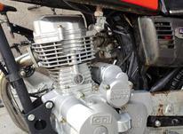 موتور نامی 125 فوق العاده تمیز فوری  در شیپور-عکس کوچک