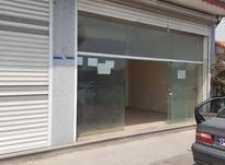 فروش تجاری و مغازه 61 متر در آستانه اشرفیه در شیپور-عکس کوچک