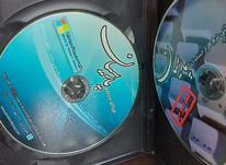 سی دی حسابداری پارسیان در شیپور-عکس کوچک