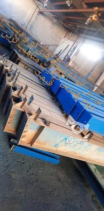 خریدفروش و ساخت انواع سوله نوودست دوم مناسب ترین قیمت در گروه خرید و فروش خدمات و کسب و کار در تهران در شیپور-عکس1