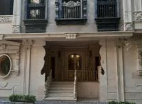 فروش آپارتمان 225 متر در نیاوران در شیپور-عکس کوچک