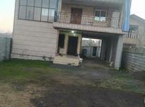 فروش ویلا ساحلی 200متری با زمین 380متری  در شیپور-عکس کوچک