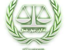کارشناس و ادمین قوی در شیپور