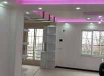 فروش آپارتمان 134 متر در لیلاکوه در شیپور-عکس کوچک