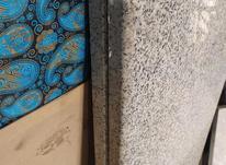 سنگ اپن و میز  در شیپور-عکس کوچک