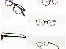 عینک طبی کائوچویی در شیپور
