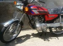 موتور هندا 125 مزایده در شیپور-عکس کوچک