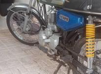 موتور نامی 150 استارتی در شیپور-عکس کوچک