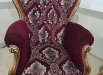 مبل سلطنتی9نفره در شیپور-عکس کوچک