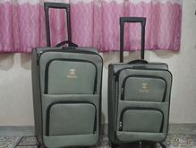 چمدان اکبند  در شیپور