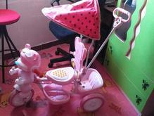 سه چرخه بچه در شیپور