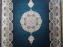 فرش پاتریس تندیس خاطره کاشان  در شیپور