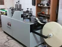 دستگاه کاغذ چیکن فیلتر در شیپور
