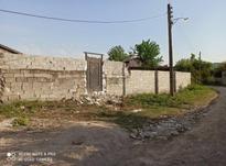فروش زمین مسکونی 150 متر در قادی کلا در شیپور-عکس کوچک