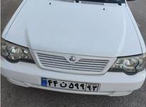 پراید 111 مدل 97 سفید در شیپور-عکس کوچک