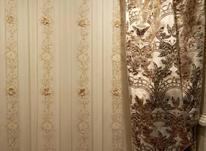 پرده و کاغذ دیواری .دکوراسیون.(زبرا و دو مکانیزم و ..) در شیپور-عکس کوچک