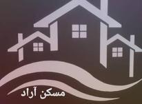 رهن خانه طبقه همکف خیابان سعدی در شیپور-عکس کوچک