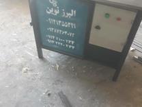 خاموت زن دستی و برقی در شیپور