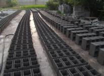 بلوک سیمانی استاندارد در شیپور-عکس کوچک