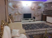 فروش آپارتمان استثنایی 125 متر در جابر ابن عبدالله انصاری در شیپور-عکس کوچک