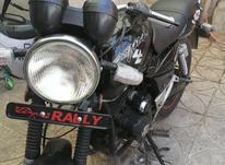 موتورسیکلت اپاچی مزایده  در شیپور-عکس کوچک
