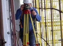 مهندس نقشه بردار در شیپور-عکس کوچک