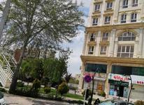 فروش اداری 138 متر در بلوار ارم - مهرشهر در شیپور-عکس کوچک