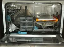 ماشین ظرفشویی  در شیپور-عکس کوچک