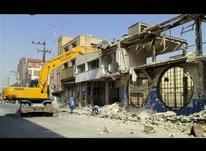 تخریب ساختمان و تخریب بتن در شیپور-عکس کوچک