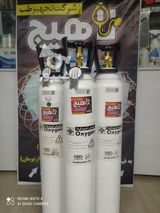 کپسول اکسیژن 10 لیتری در گروه خرید و فروش صنعتی، اداری و تجاری در گیلان در شیپور-عکس3