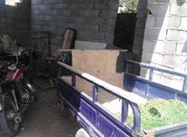 سه چرخ تعمیراساسی در شیپور-عکس کوچک