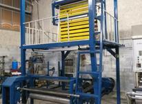 فروش انواع خط تولید نایلون و نایلکس  در شیپور-عکس کوچک