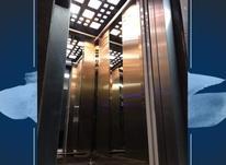 فروش انواع آسانسور  در شیپور-عکس کوچک