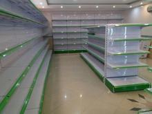 قفسه های متنوع هایپری،سوپری در شیپور