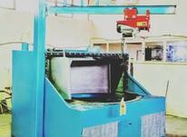 دستگاه قطعه شور.ابگیرلوله ای  در شیپور-عکس کوچک