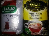 چای ایرانی اصل چین بهار در شیپور-عکس کوچک