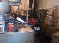 کلیه لوازم رستوران دست دوم در شیپور-عکس کوچک