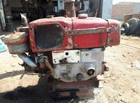 موتور دیزلی کوچک در شیپور-عکس کوچک