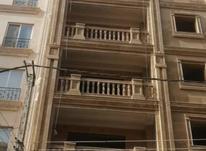 فروش آپارتمان 190 متری خیابان امام کوچه بهاران در شیپور-عکس کوچک