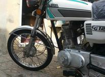 موتور هندا125 مزایده در شیپور-عکس کوچک