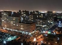اجاره آپارتمان 141 متر در شهرک اکباتان در شیپور-عکس کوچک