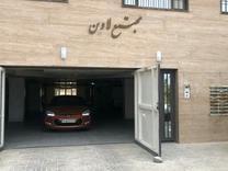 فروش آپارتمان 97 متر در قریشی در شیپور