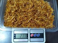 چیپس پیازداغ سیرداغ طلایی رمضان در شیپور-عکس کوچک